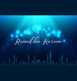 ramadhan kareem muslim vector image vector image