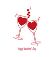 set of valentines day icons vector image vector image