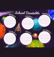 timetable schedule with galaxy and spaceship vector image vector image