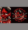 japanese oni demon t-shirt design vector image vector image