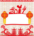 Oriental Happy Chinese New Year 2017 with lantern vector image vector image