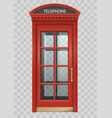 red english telephone booth vector image vector image