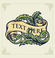 vintage ribbon banner decoration with ornament vector image