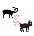 Black silhouette goat icon for logo calendar or vector image vector image