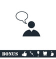 dialog icon flat vector image vector image