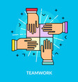 flat teamwork and partnership concept vector image