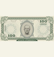 Money banknotes with portrait of