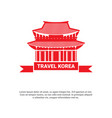 travel to korea landmark south korean palace icon vector image vector image