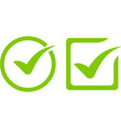 green checkmark isolated vector image vector image