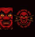 japanese tengu mask colorful t-shirt design vector image