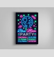night party poster design template in neon style vector image