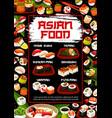 japanese sushi and rolls types menu japan food vector image
