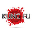 kung fu font vector image vector image