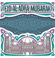 layout for eid al-adha holiday vector image vector image