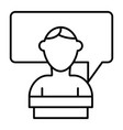 student and dialogue thin line icon speech bubble vector image vector image
