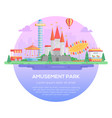 amusement park - modern vector image vector image