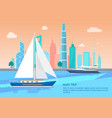 boat trip advertisement poster sails boats vector image
