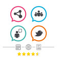 group of people and share icons speech bubble vector image