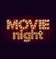 movie night background theatre cinema vector image vector image