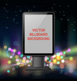 street advertisement vertical banner vector image