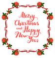 christmas poinsettia frame vector image vector image