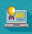 education school university e-learning concept vector image