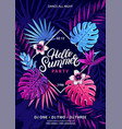 hello summer hand written lettering text vector image vector image