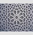 purple background islamic ornament vector image vector image