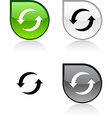 Refresh button vector image vector image