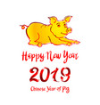 2019 zodiac gold pig happy new year 2019 chinese
