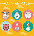 Farm Baby Animals and Birds Icons Set vector image vector image
