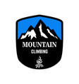 mountain climbing emblem template with mountain vector image vector image