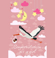 pink greeting card for arrival girl vector image