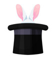 rabbit in hat flat isolated vector image