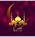 shiny purple eid mubarak festival greeting vector image vector image