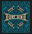 vintage label with gin design vector image vector image