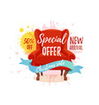 armchair colorful cartoon sale vector image vector image