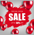 banner sale poster vector image vector image