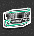 logo for cyber monday vector image vector image