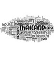 why should you retire in thailand text word cloud vector image vector image