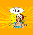 yes joyful santa woman vector image vector image