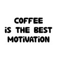 coffee is best motivation cute hand drawn vector image vector image