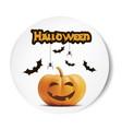 happy halloween white sticker font pumpkin vector image