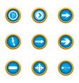 insertion cursor icons set flat style vector image vector image