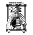 samurai warrior 0001 vector image