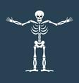 skeleton happy emoji skull merry emotion isolated vector image vector image
