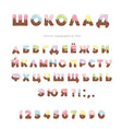 chocolate colorful cyrillic font cute letters and vector image vector image