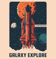 galaxy explore rocket take off spaceport vector image vector image