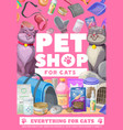 pets shop cat and kitten pet care poster vector image vector image