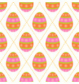 seamless pattern of starry colorful easter eggs vector image